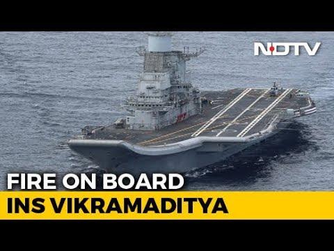 Naval Officer Dies In Fire Onboard INS Vikramaditya In Karnataka