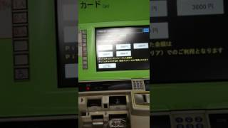 スタシアPiTaPaに1000円チャージ!前編