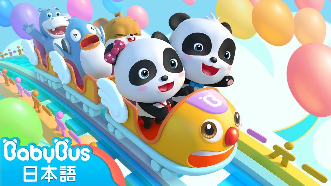 ベビーバスこどもの日特集💕キキミュウミュウと過ごそう | 赤ちゃんが喜ぶ歌 | 子供の歌 | 童謡 | アニメ | 動画 | ベビーバス| BabyBus