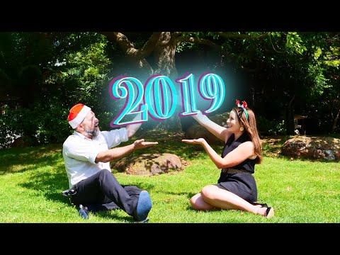 2019 At The City Of Launceston