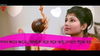 kon abege duet version bhalobashar ghunpoka lyrics