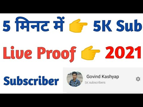 How To Increase Subscribers On Youtube Channel. How To Get Youtube Subscribers.