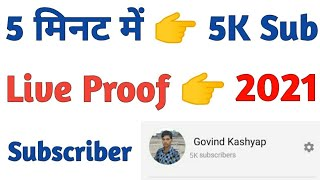 How To Increase Subscribers On Youtube Channel. How To Get Youtube Subscribers. Technical Hemant