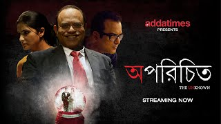 Aparichito | Official Trailer | Suspense | short film | streaming only on addatimes