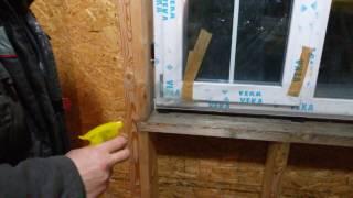 Установка окна. Часть 6. Подготовка к запениванию шва