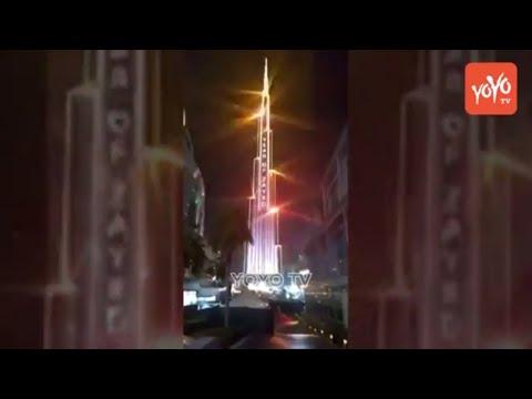 Dubai| Dubai New Year Celebration 2018 at Burj Bhalifa | Burj Khalifa Laser Show | YOYO Kannada News
