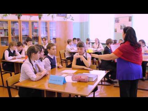 классный час тему знакомство 8 классом