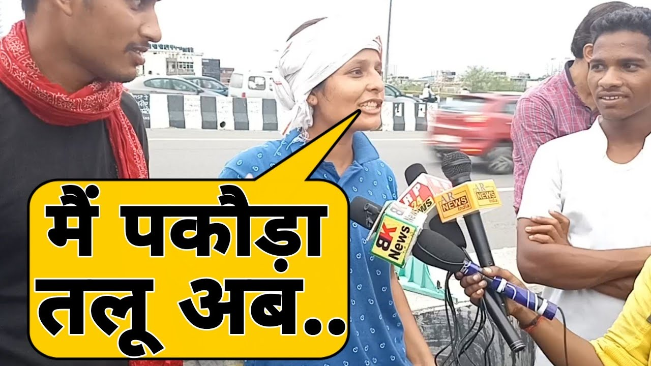 युवा बेरोज़गार पहुंचे किसानों के साथ|| Farmer's protests Delhi| Kisan Andolan|| Latest News