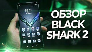 Первый обзор Xiaomi Black Shark 2! ТОП ДЛЯ PUBG
