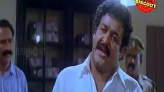 Ustaad Malayalam Full Movie | Action Movie | Mohanlal, Divya Unni | Upload 2016