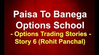 Paisa To Banega Options School -  Options Trading Stories -  Story 6