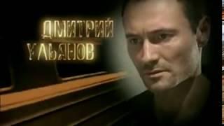 Зверобой 1 сезон 25 серия