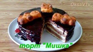 "торт ""Мишка"". cake ""Bear"""