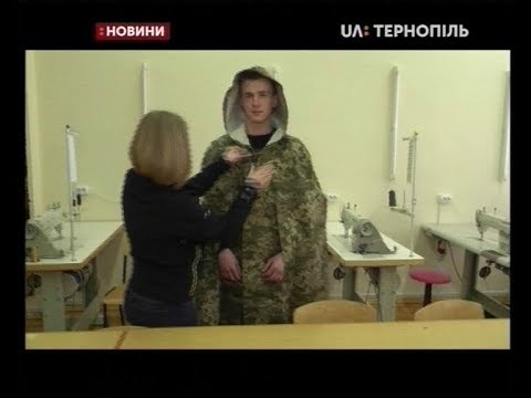 UA: Тернопіль: 21.03.2019. Новини. 17:00