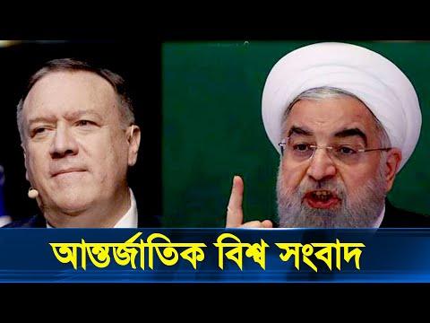 আন্তর্জাতিক সংবাদ  International News Today 8 April 2020 World News Today  TIMES NEWS Idesk