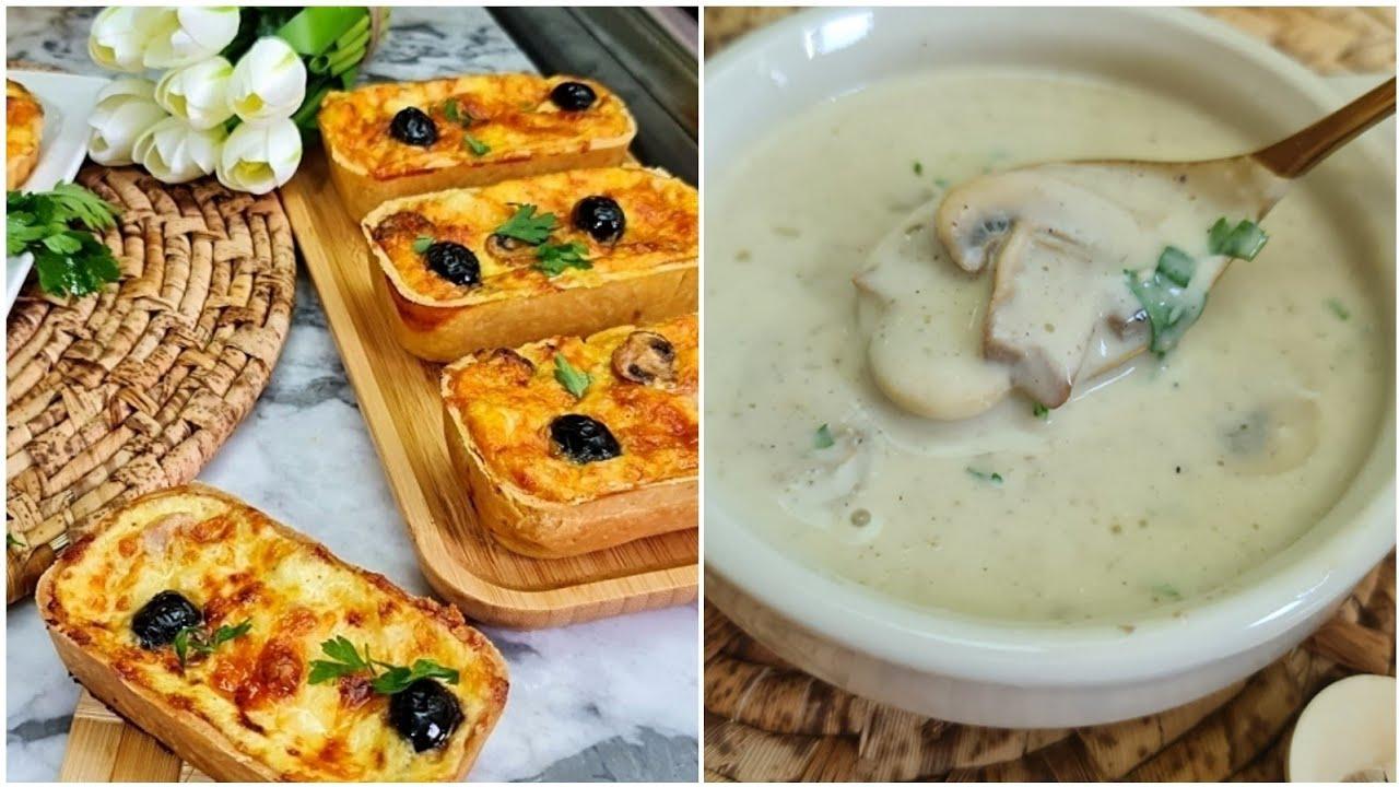 حساء الفطر🍄🧅🧄،كيش الدجاج و القرعة وصفات صيفية