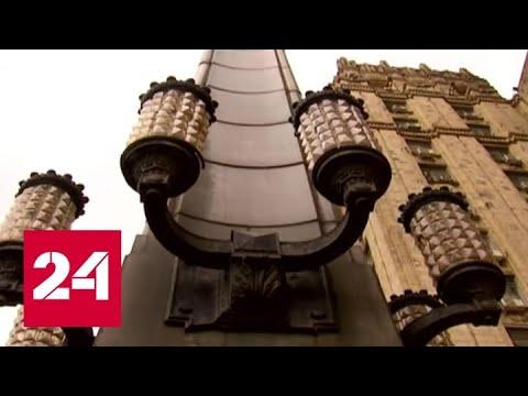 Дипломатическая академия МИД России празднует 85-летие - Россия 24