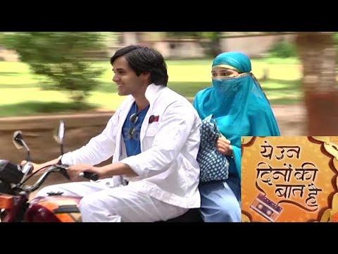 Yeh Un Dino Ki Baat Hai | Watch Bike Ride Romance of Sameer and Naina | ये उन दिनों की बात है