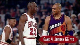 NBA Finals 1993. Phoenix Suns vs Chicago Bulls - Game Highlights | Game 4 | Jordan 55 HD 720p/60fps