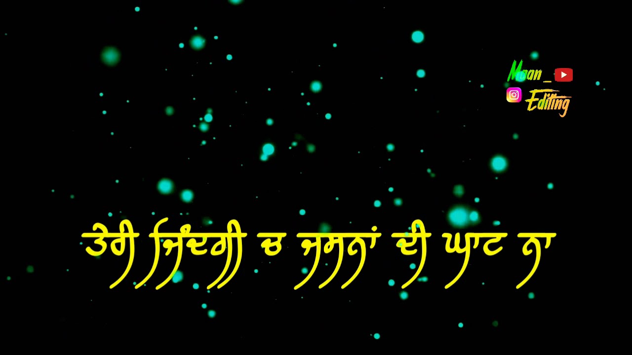 Diwali Song   Jattan di diwali   jattan di kahdi diwali   Punjabi WhatsApp Status Video 2018