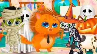 ХЕЛЛОУИН ВЕЧЕРИНКА у котика Бубу | Мультик игра про котят Буббу и его друзей | Угадай котика