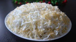 """Салат """"НЕВЕСТА""""самый вкусный и простой рецепт"""