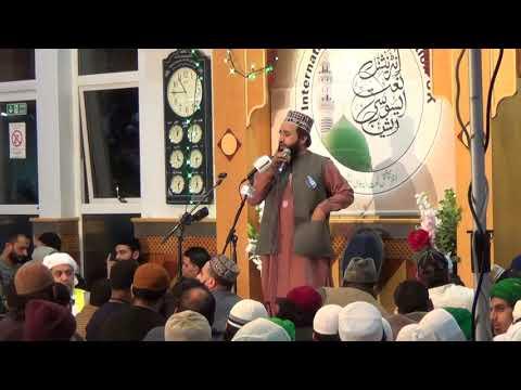 Download Rubaiyat By Khalid Hasnain Khalid 16 Annual Mehfil