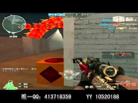 CrossFire China : 1 Gamer Pro ( Ver 1 )