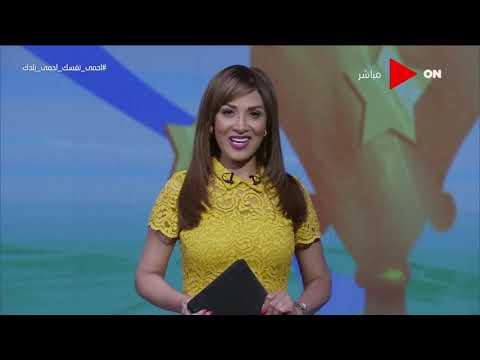 صباح الخير يا مصر - أخبار الرياضة.. اتحاد الكرة يمد قرار اعتبار لاعبي شمال إفريقيا محليين