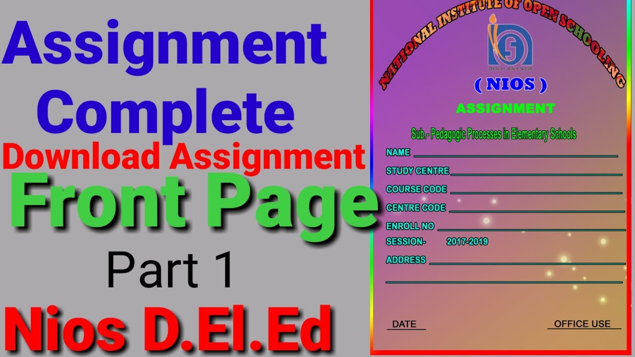 assignment front page pdf