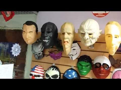 Магазин пиротехники масок и приколов в Химках.