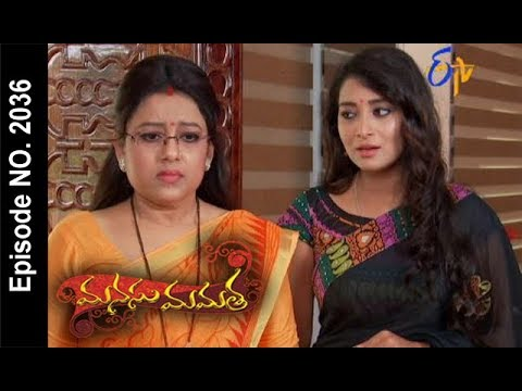 Manasu Mamata | 1st August 2017| Full Episode No 2036| ETV Telugu