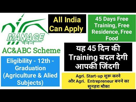 Agri Clinic & Agri Business Center Scheme   AC&ABC Training   AC&ABC Scheme   Agriculture & GK