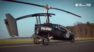 Летающая машина PAL V Libertу