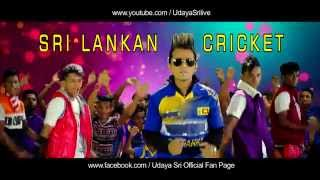UDAYA SRI - Hooray පාර (The Cricket Song) TEASER ~ HEAVEN Studios Productions