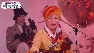 신들린 장구의여신/노랭이품바 전통트로트 장구공연1부 (…