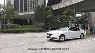 BMW X3 - Active Park Distance Control