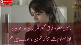 heart broken 2 lines new poetry collection 2017 part 67urduhindi poetryby hafiz tariq ali