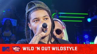 Young M.A & Erica Mena Go At It w/ Nick & The Red Squad ???? | Wild 'N Out | #Wildstyle