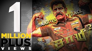 Saamy² - Trailer | Chiyaan Vikram | Trailer Breakdown | Aadhan Media