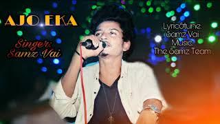 ajo-eka-samz-vai-bangla-music-2018
