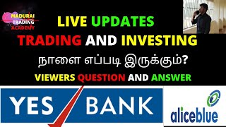 LIVE UPDATES TRADING AND INVESTING | VIEWERS QUESTION AND ANSWER | TAMIL | Aliceblue | 28-09-2020