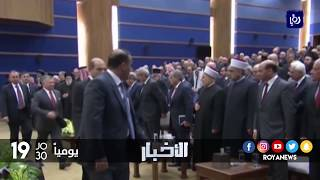 جلالة الملك للبابا .. قرار واشنطن بشأن  القدس استفز مشاعر المسلمين والمسيحيين - (19-12-2017)