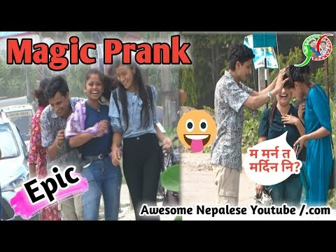 Nepali Prank:Magic Prank/Epic Reaction/awesome Nepalese