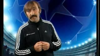 видео Стратегия ставок на офсайды в футболе