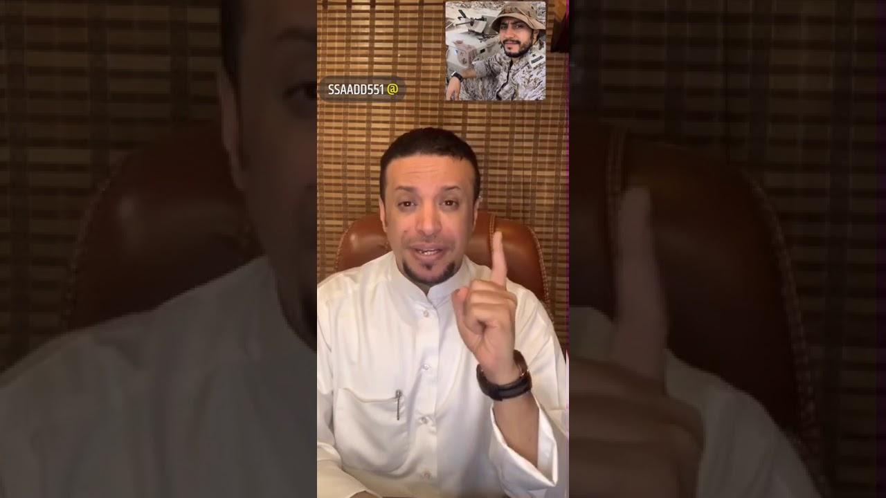 قصة استشهاد البطل السعودي محمد السبيعي بالحد الجنوبي