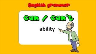 Глагол Can и Can't в английском языке. Грамматика английского языка.