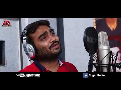 મારી જાનુ ને સાચવીને રાખજે jignesh kaviraj new bewafai song