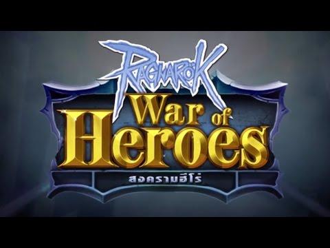 [Playpark] Ragnarok Mobile สงครามฮีโร่