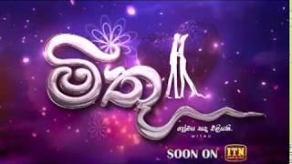 ITN Mithu Teledrama Trailer Thumbnail